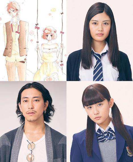「honey」追加キャスト。水谷果穂(右上)、浅川梨奈(右下)、佐野岳(左下)。