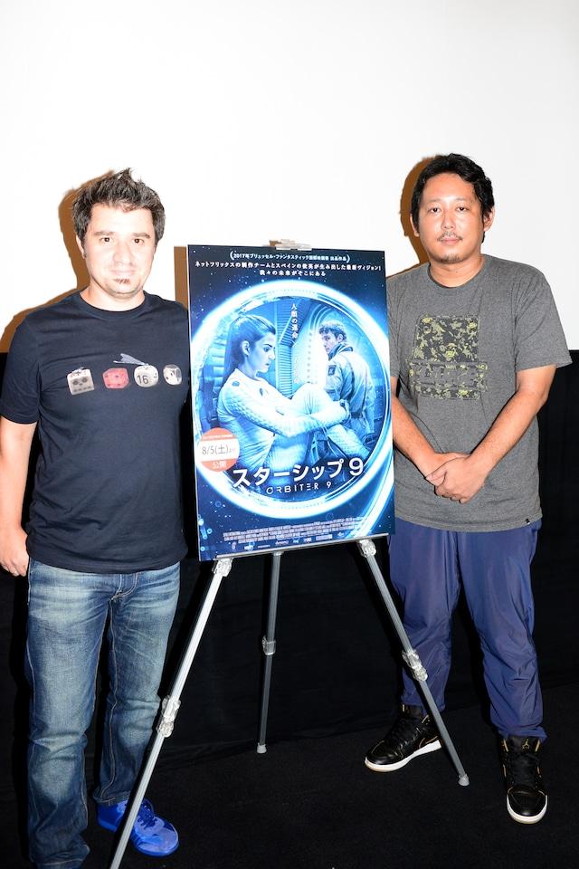 「スターシップ9」トークイベントにて、左からアテム・クライチェ、入江悠。