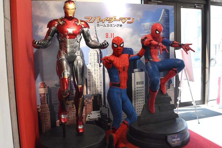 「スパイダーマン:ホームカミング ポップアップストア in 原宿」店内の様子。