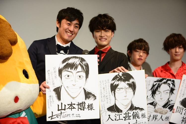 サプライズで原作者の井田ヒロトが描いたそれぞれの似顔絵を手にしたときの様子。