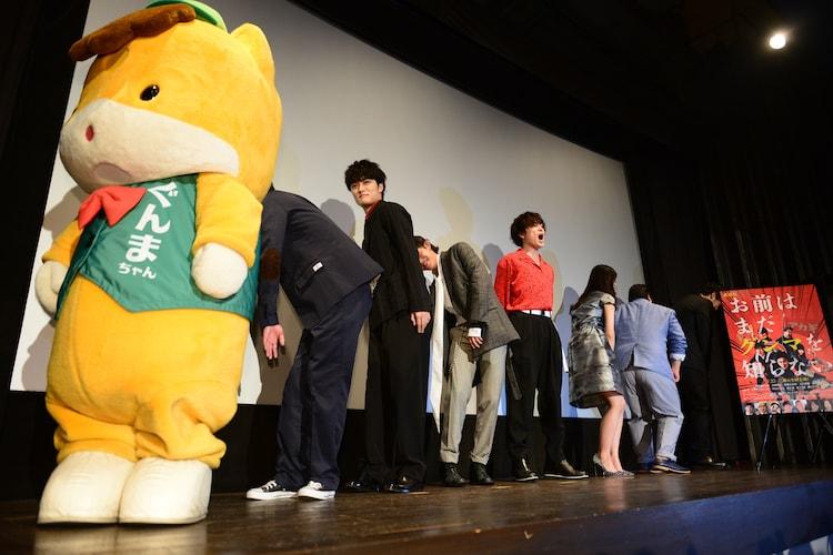 """間宮祥太朗を先生役に「起立、""""注目""""、礼、着席」を再現するときの""""注目""""する前のタメ。"""