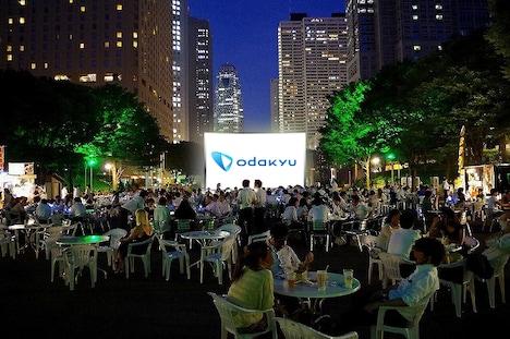 「Screen@Shinjuku Central Park 2017」イメージ
