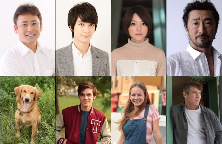 左から高木渉とベイリー、梅原裕一郎と10代のイーサン、花澤香菜とハンナ、大塚明夫と大人のイーサン。