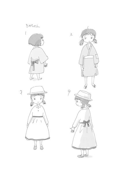 「ヘンリの赤い靴」より、今日マチ子が原案を担当したキャラクター(きみ)。