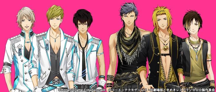 左から3 Majestyの音羽慎之介、霧島司、辻魁斗、X.I.P.の不破剣人、伊達京也、神崎透。