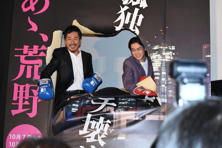 パネルを突き破って登場したヤン・イクチュン(左)、菅田将暉(右)。