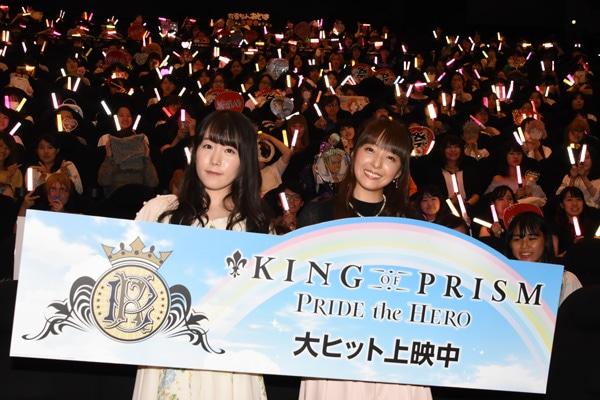 「KING OF PRISM -PRIDE the HERO-」舞台挨拶付き上映会「~夏の終わりの女子祭2017~」より、左から後藤沙緒里、加藤英美里。