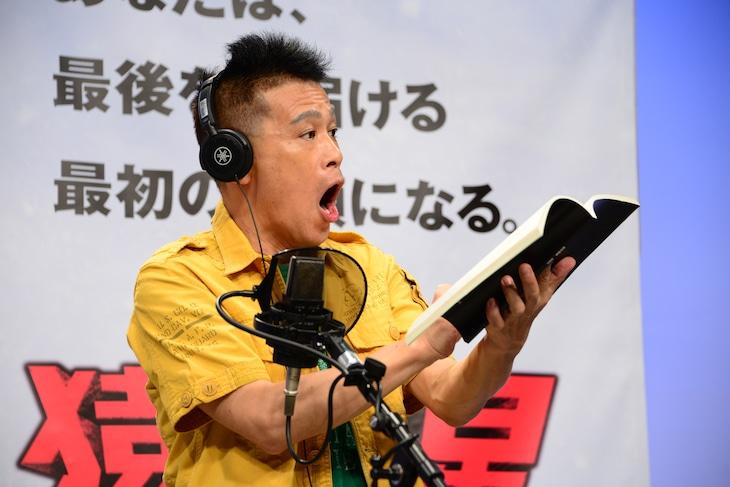 「猿の惑星:聖戦記(グレート・ウォー)」公開アフレコイベントに出席した柳沢慎吾。
