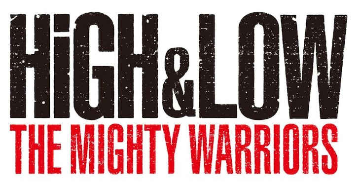 「HiGH&LOW THE MIGHTY WARRIORS」ロゴ