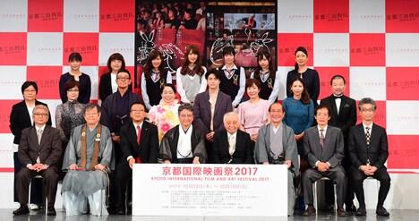 京都国際映画祭2017のプログラム発表会見の様子。