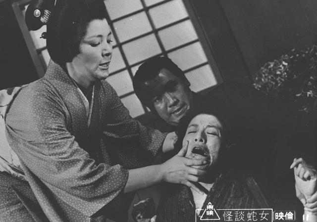 「怪談・蛇女」 (c)東映