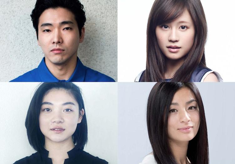 「素敵なダイナマイトスキャンダル」キャスト。上段左から柄本佑、前田敦子。下段左から三浦透子、尾野真千子。