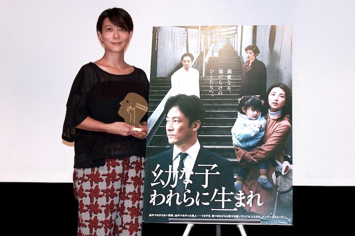 「幼な子われらに生まれ」舞台挨拶に登壇した三島有紀子。