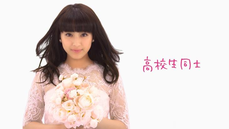 「未成年だけどコドモじゃない」より、平祐奈演じる折山香琳。