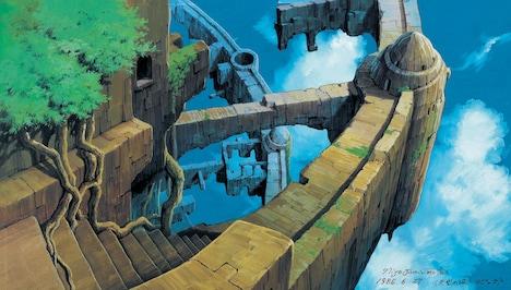 「天空の城ラピュタ」《荒廃したラピュタ》1986年 (c)1986 Studio Ghibli