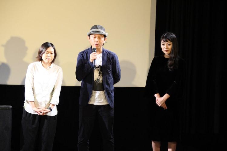 左から瀬田なつき、Yuki Saito、猪俣ユキ。
