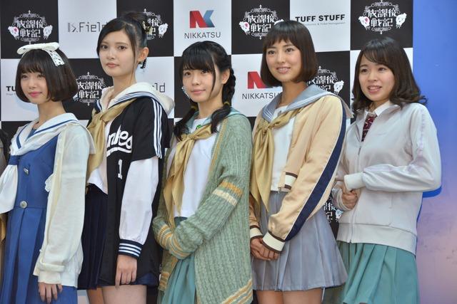 左から市川美織(NMB48)、青島心、窪田美沙(仮面女子)、新田祐里子、野々宮ミカ。