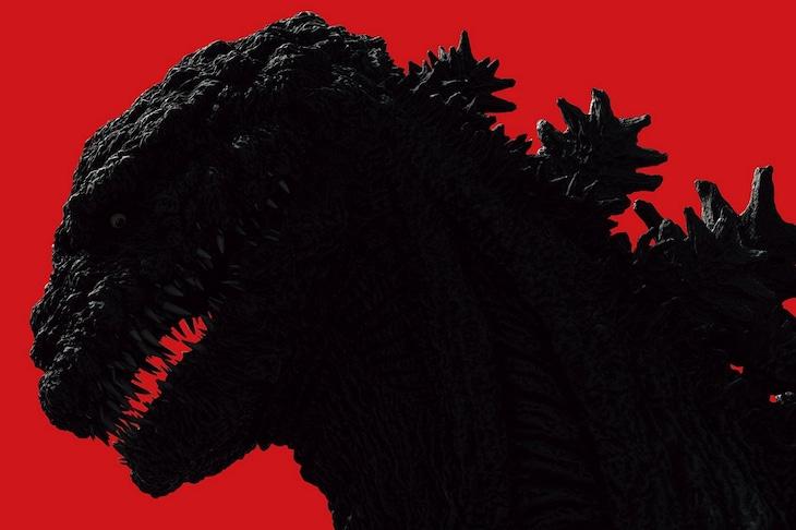 「シン・ゴジラ」ビジュアル