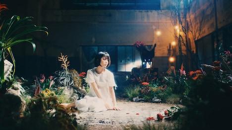 「花の唄」ミュージックビデオより。