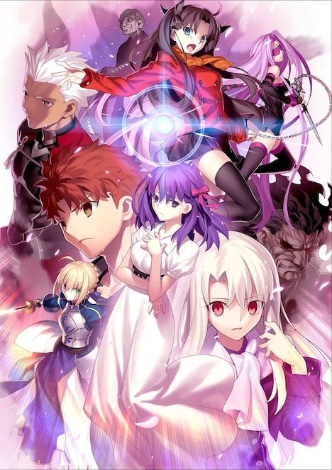 「劇場版 Fate/stay night [Heaven's Feel]I.presage flower」キービジュアル第3弾 (c)TYPE-MOON・ufotable・FSNPC