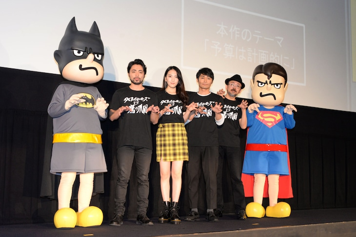 「DCスーパーヒーローズvs鷹の爪団」初日舞台挨拶にて、左からバト田、山田孝之、知英、安田顕、FROGMAN、スパ田。