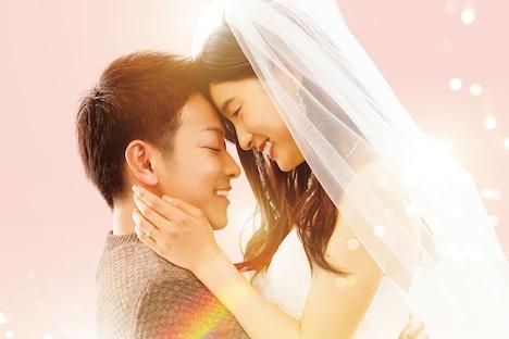 映画「8年越しの花嫁 奇跡の実話」ビジュアル (c)2017映画「8年越しの花嫁」製作委員会