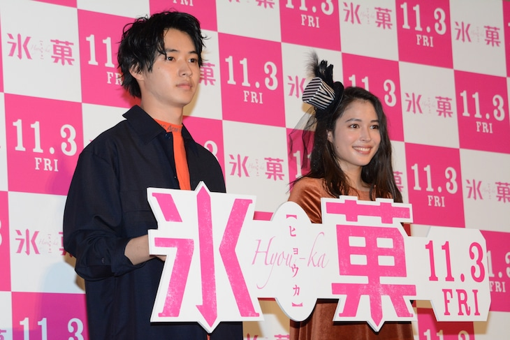 「映画『氷菓』公開直前!ハロウィンナイト!」の様子。左から山崎賢人、広瀬アリス。