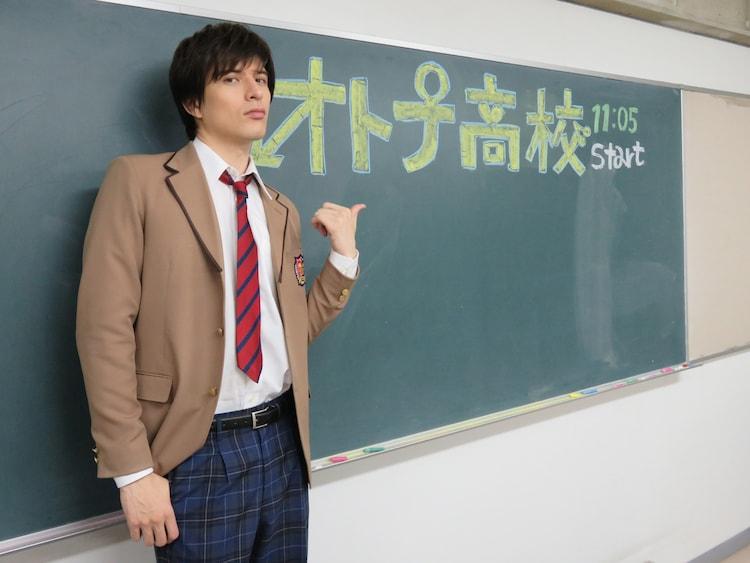 土曜ナイトドラマ「オトナ高校」より、城田優が演じる岩清水。