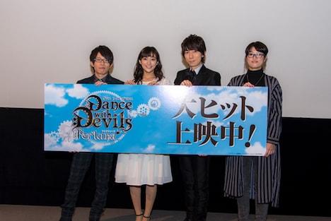 左から、劇場版「Dance with Devils-Fortuna-」の初日舞台挨拶に登場した豊永利行、茜屋日海夏、羽多野渉、吉村愛。