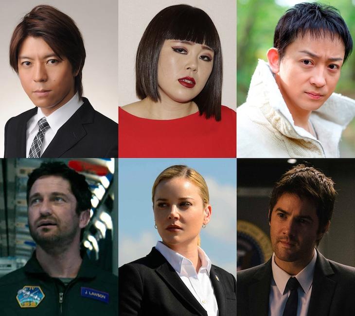 「ジオストーム」日本語吹替版キャスト。上段左から上川隆也、ブルゾンちえみ、山本耕史。