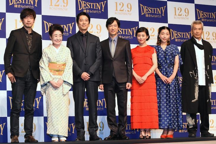 「DESTINY 鎌倉ものがたり」完成披露会見の様子。
