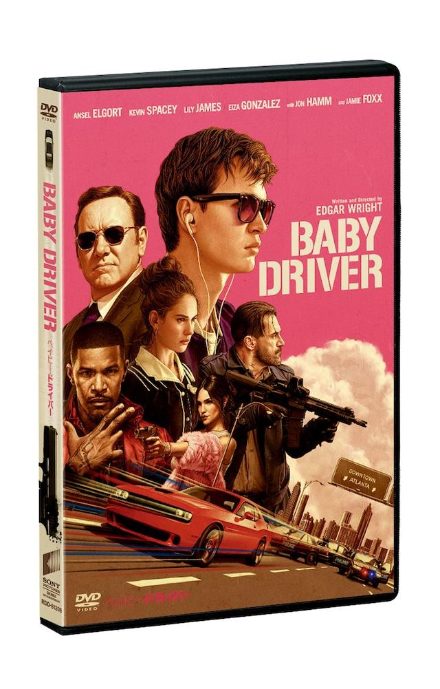 「ベイビー・ドライバー」DVDジャケット (c)2017 TriStar Pictures, Inc. and MRC II Distribution Company L.P. All Rights Reserved.