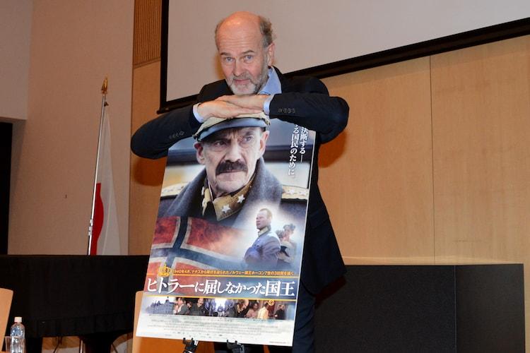 「ヒトラーに屈しなかった国王」来日イベントに出席したエリック・ポッペ。