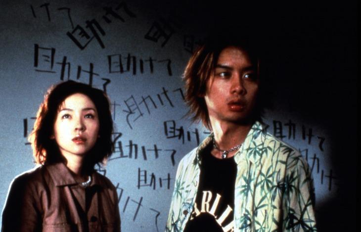 「回路」 (c)角川映画・日本テレビ・博報堂・IMAGICA/2001