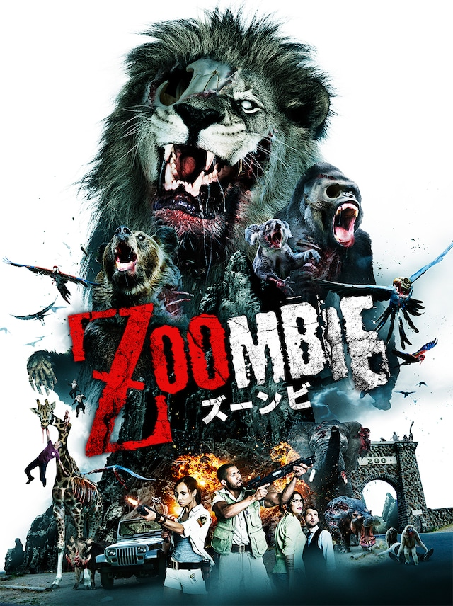 「ZOOMBIE ズーンビ」 (c)2016 SLIGHTLY DISTORTED PRODUCTIONS, LLC. All Rights Reserved.