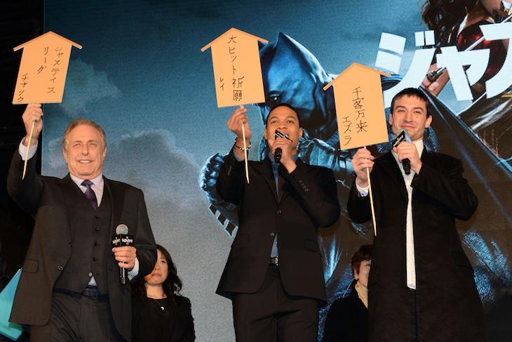 「ジャスティス・リーグ」ジャパンプレミアイベントにて、日本語で願い事を書いた札を掲げる登壇者たち。