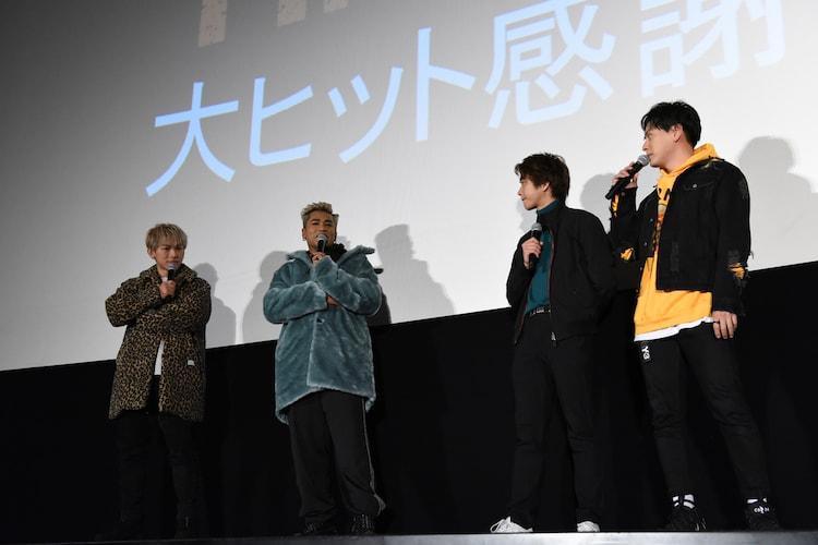 左からNAOTO、ELLY、佐藤寛太、山下健二郎。