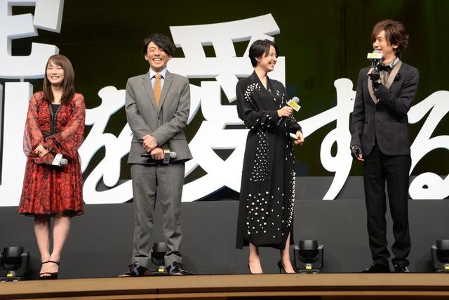 左から川栄李奈、高橋一生、長澤まさみ、DAIGO。