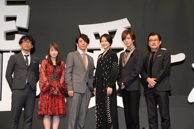 「嘘を愛する女」完成披露試写会にて、左から中江和仁、川栄李奈、高橋一生、長澤まさみ、DAIGO、吉田鋼太郎。