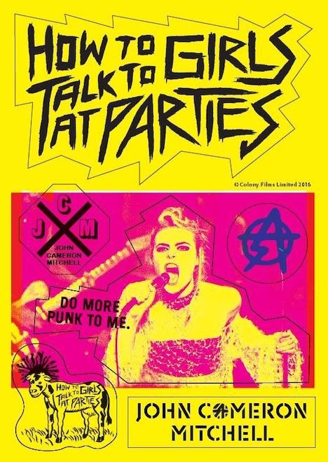 「パーティで女の子に話しかけるには」初日来場者特典のステッカー。