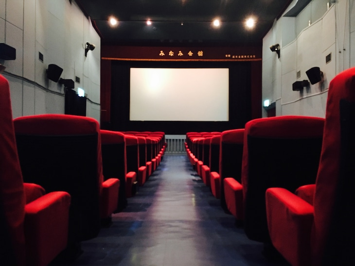 京都みなみ会館の内観。