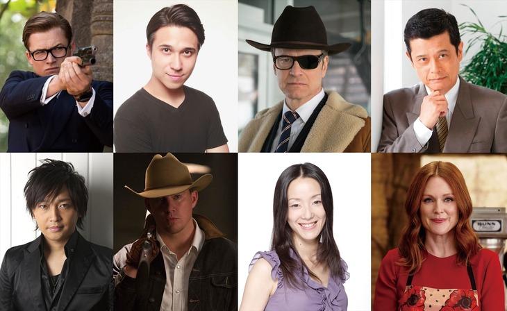 上段左から時計回りに、エグジー、木村昴、ハリー、森田順平、ポピー、田中敦子、テキーラ、中村悠一。