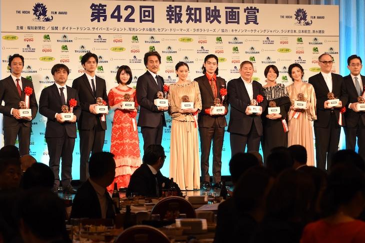 第42回報知映画賞表彰式の様子。