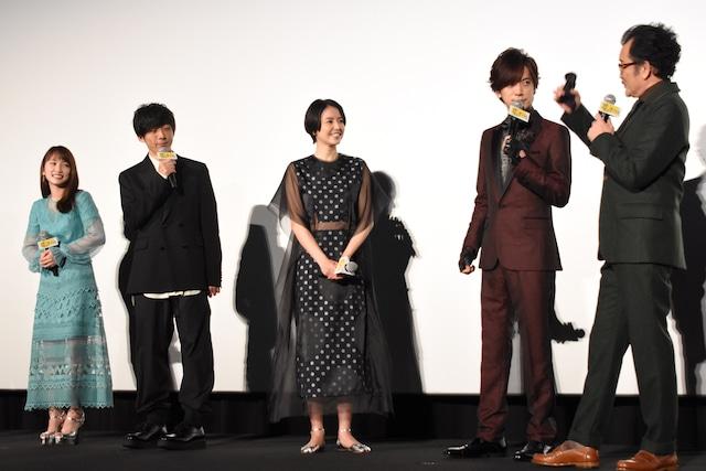 左から川栄李奈、高橋一生、長澤まさみ、DAIGO、吉田鋼太郎。