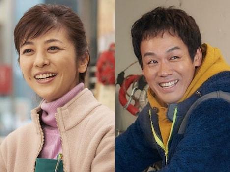 左から白石美帆演じる桜井由香里、森崎博之演じる住友泰弘。
