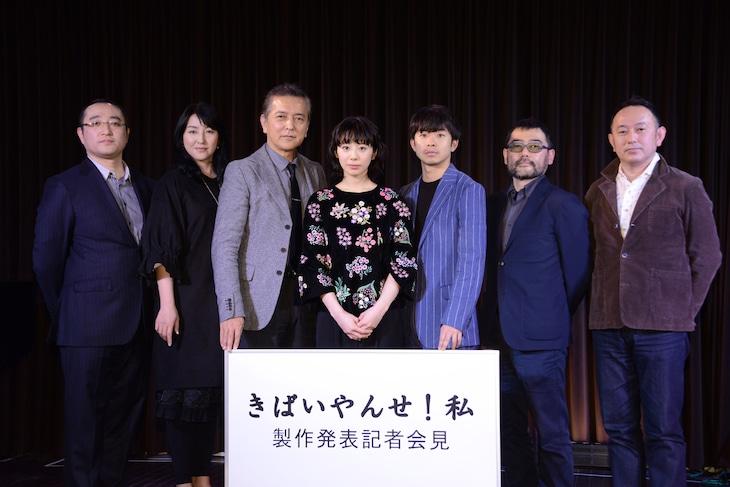「きばいやんせ!私」製作発表記者会見の様子。左から嶋田豪、愛華みれ、榎木孝明、夏帆、太賀、武正晴、足立紳。