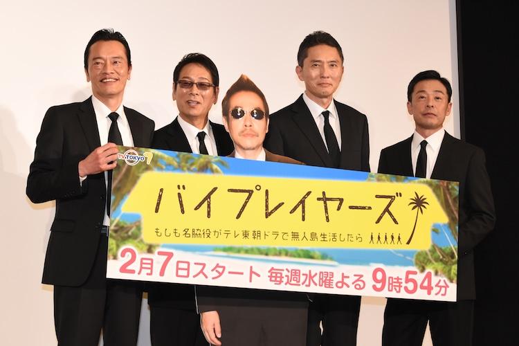 """大杉漣が松重豊のLINE""""誤爆""""を暴露、「バイプレイヤーズ」新作会見 ..."""