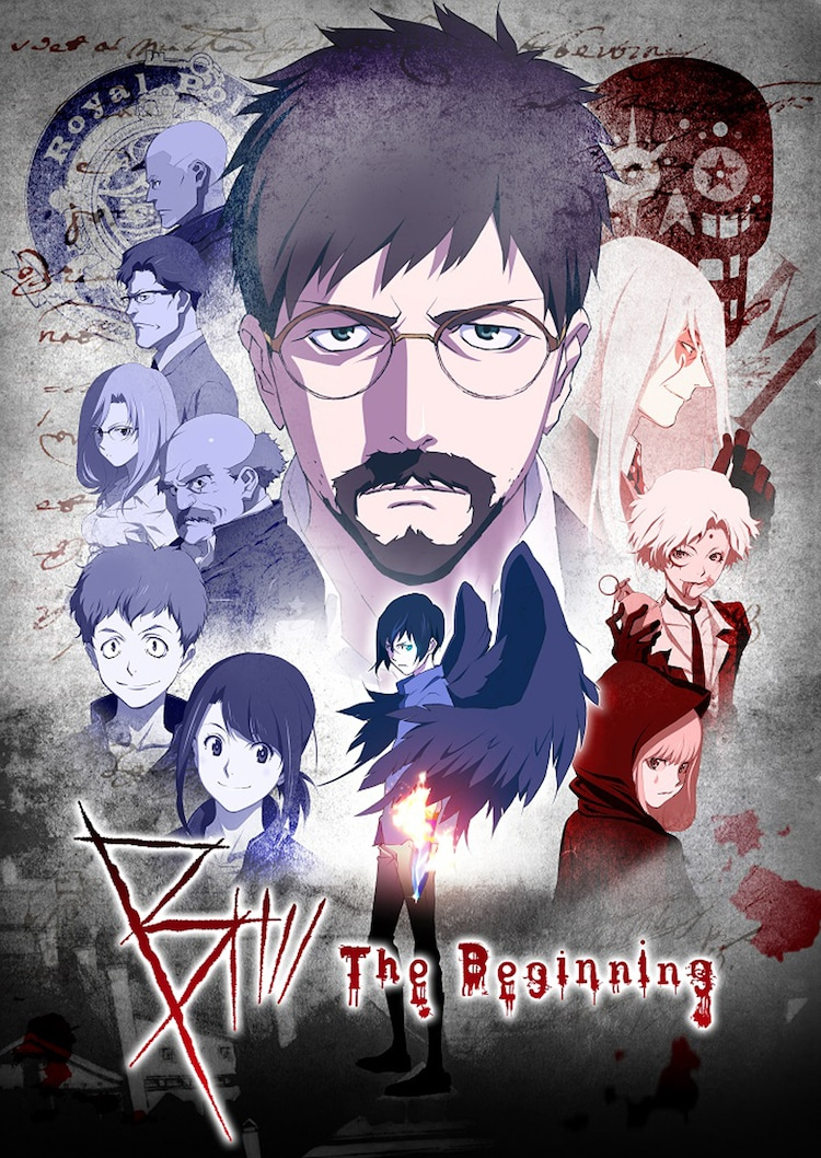 「B: The Beginning」新ビジュアル
