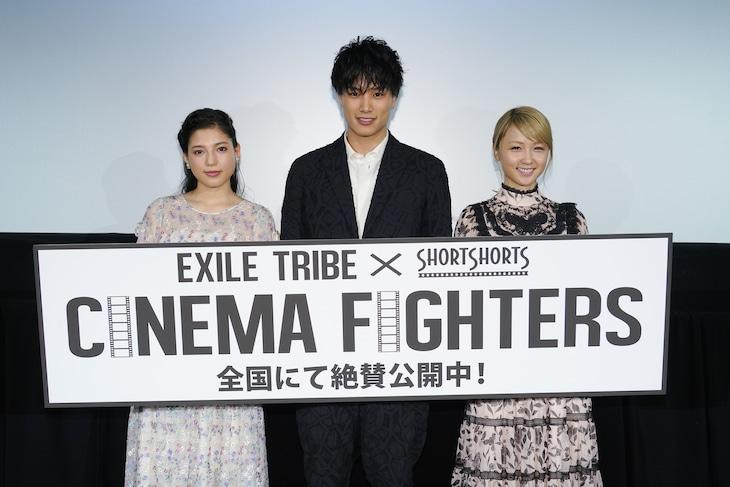 「CINEMA FIGHTERS」公開記念舞台挨拶の様子。左から石井杏奈、鈴木伸之、Dream Ami。