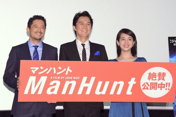 「マンハント」公開記念舞台挨拶にて、左から池内博之、福山雅治、桜庭ななみ。